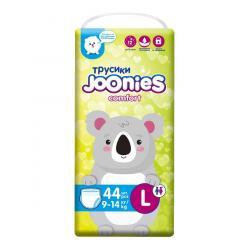 Подгузники-трусики JOONIES COMFORT размер L вес 9-14 кг, 44 шт