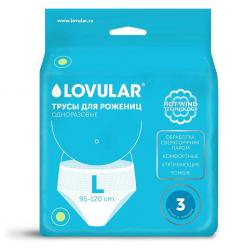 LOVULAR (ЛОВУЛАР) трусы для рожениц, размер L (95-120 см)