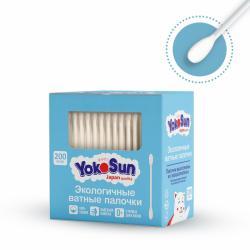 YokoSun экологичные ватные палочки, 200 ШТ